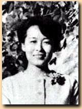 yukochino